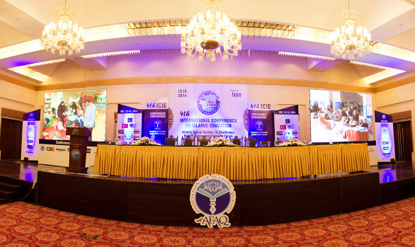 Annual Conference Event