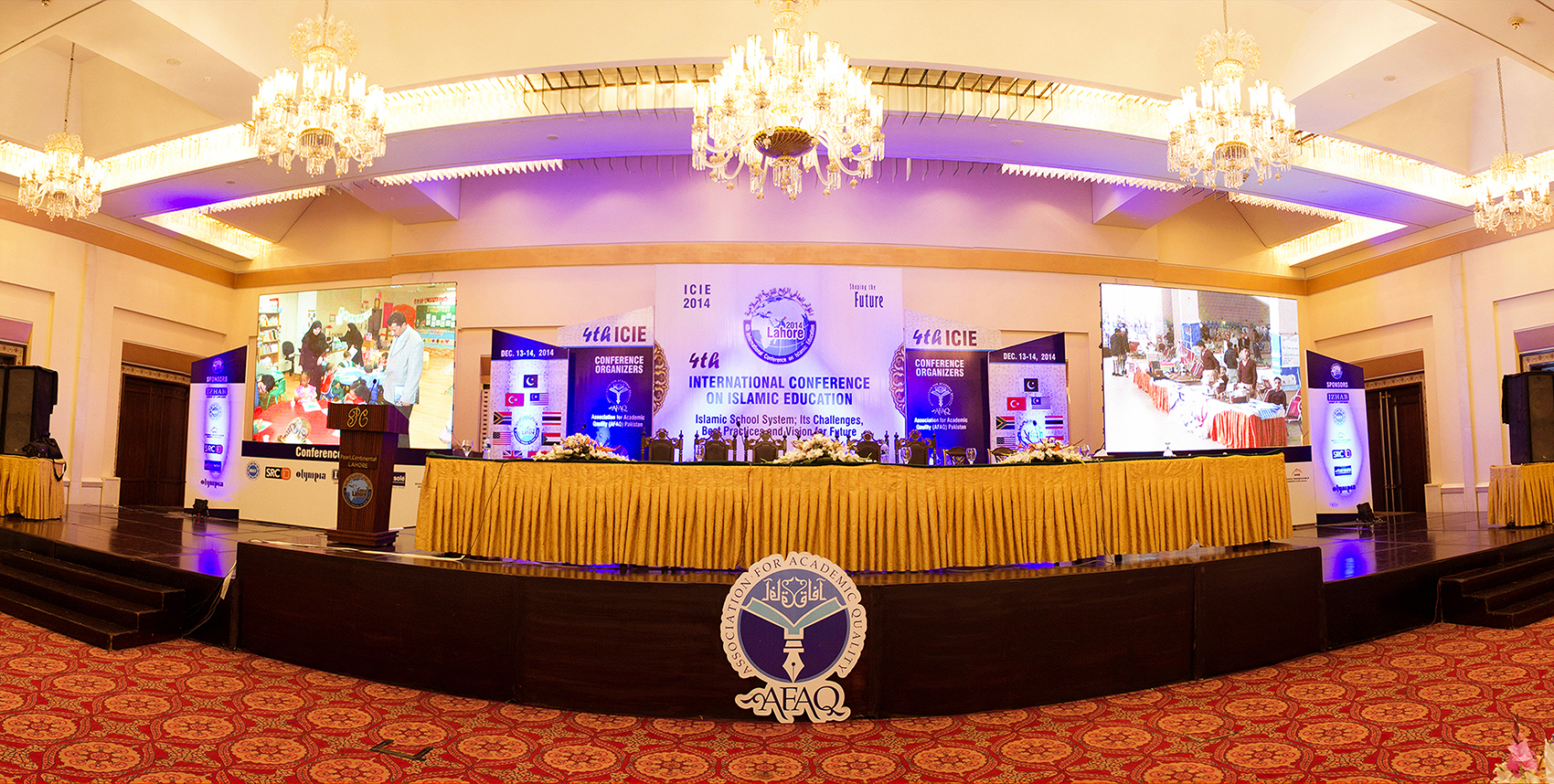 annual conference event planning services in pakistan